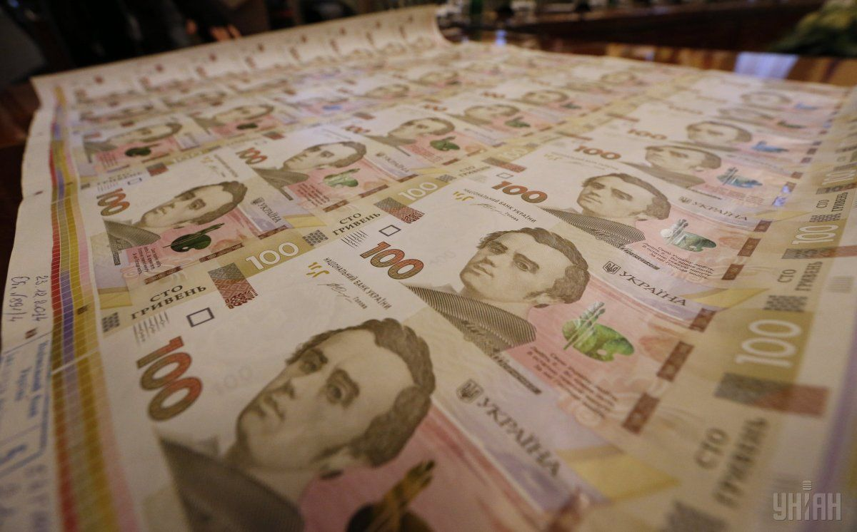 Нацбанк продал гривни рулонами / фото УНИАН