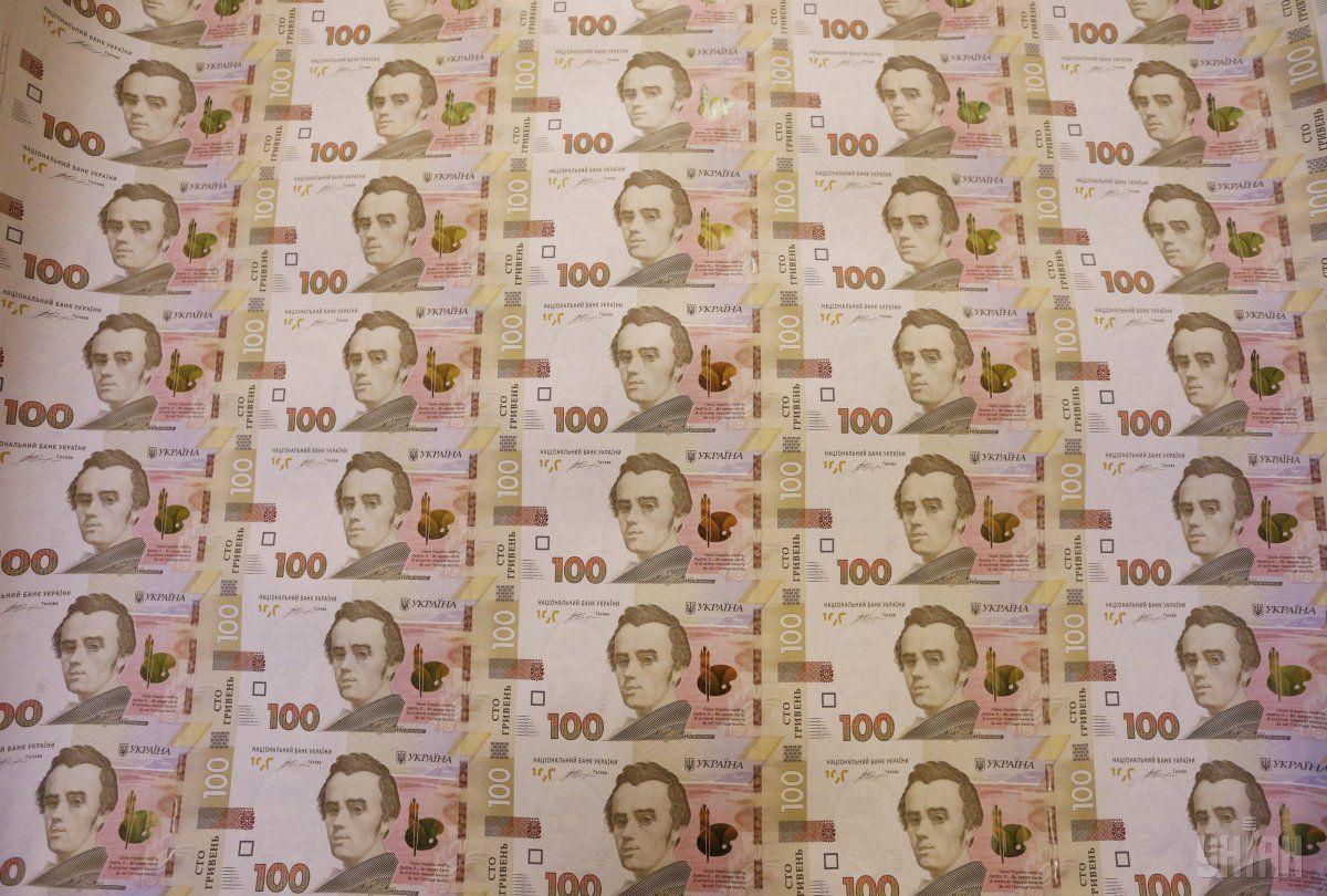 Гривня дешевшає / фото УНІАН