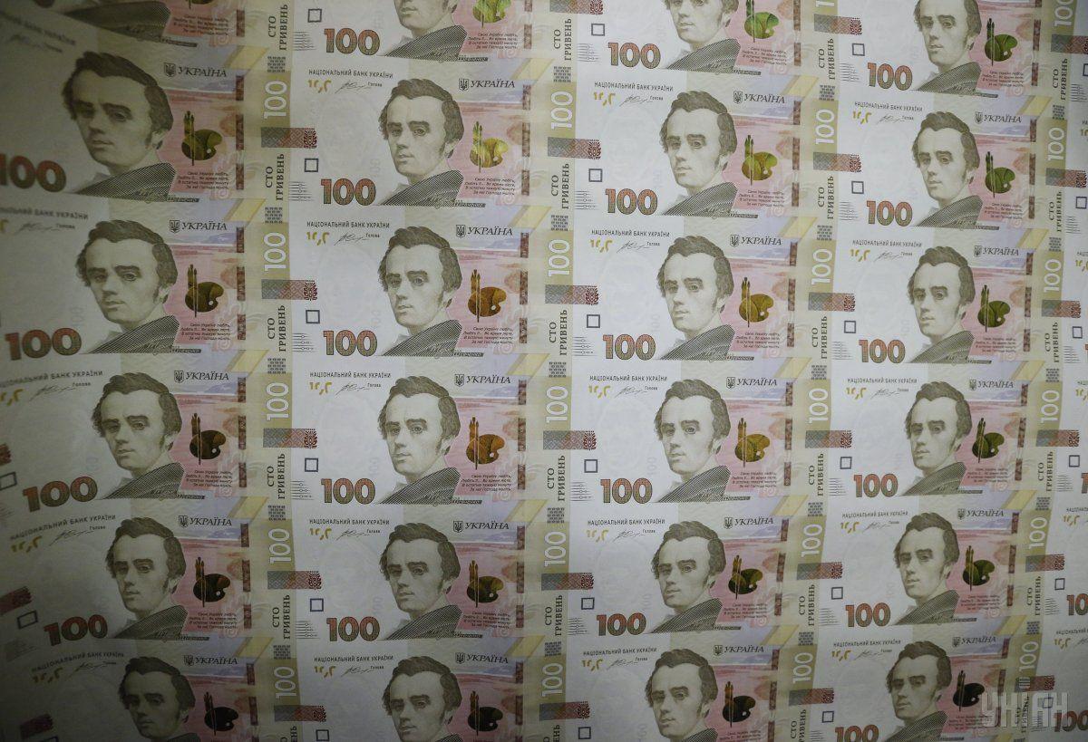 Мінфін не планує секвестр держбюджету-2018 / фото УНІАН