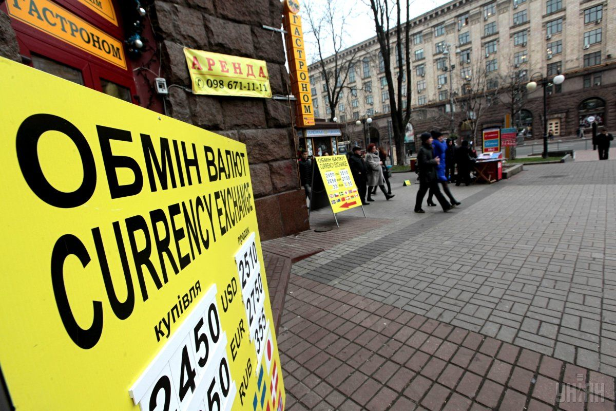 Hryvnia is strengthening due to the external factors, experts say / Photo from UNIAN