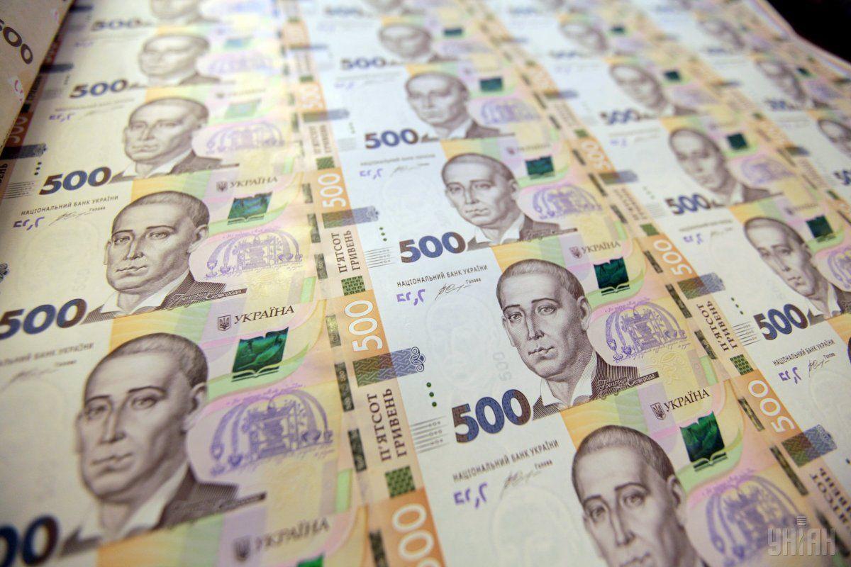 Минфин оценил объем долговых выплат Украины до конца года в 325,5 млрд грн / фото УНИАН