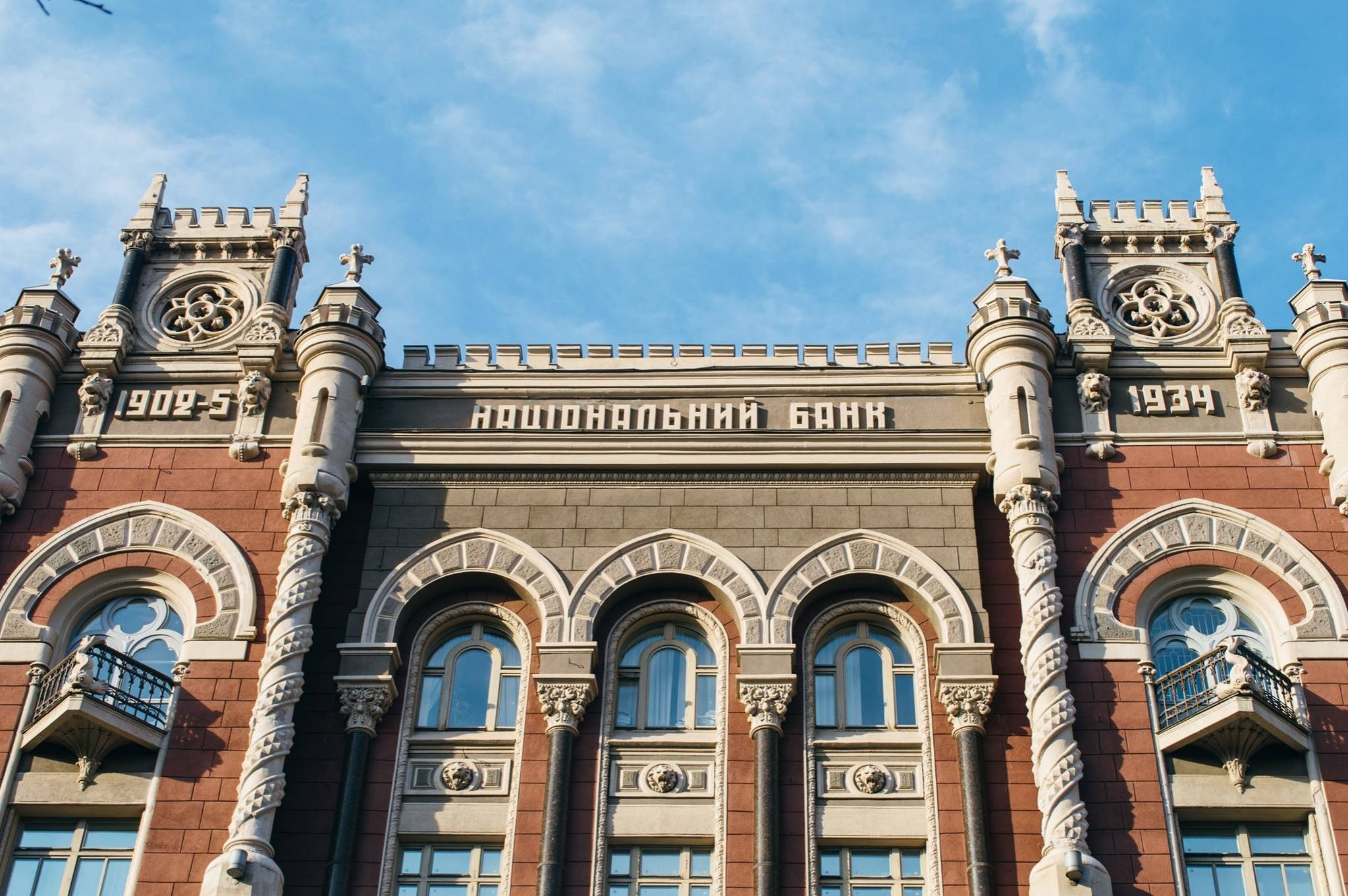 The National Bank worsened the outlook for the Ukrainian  economy development / Photo from NBU