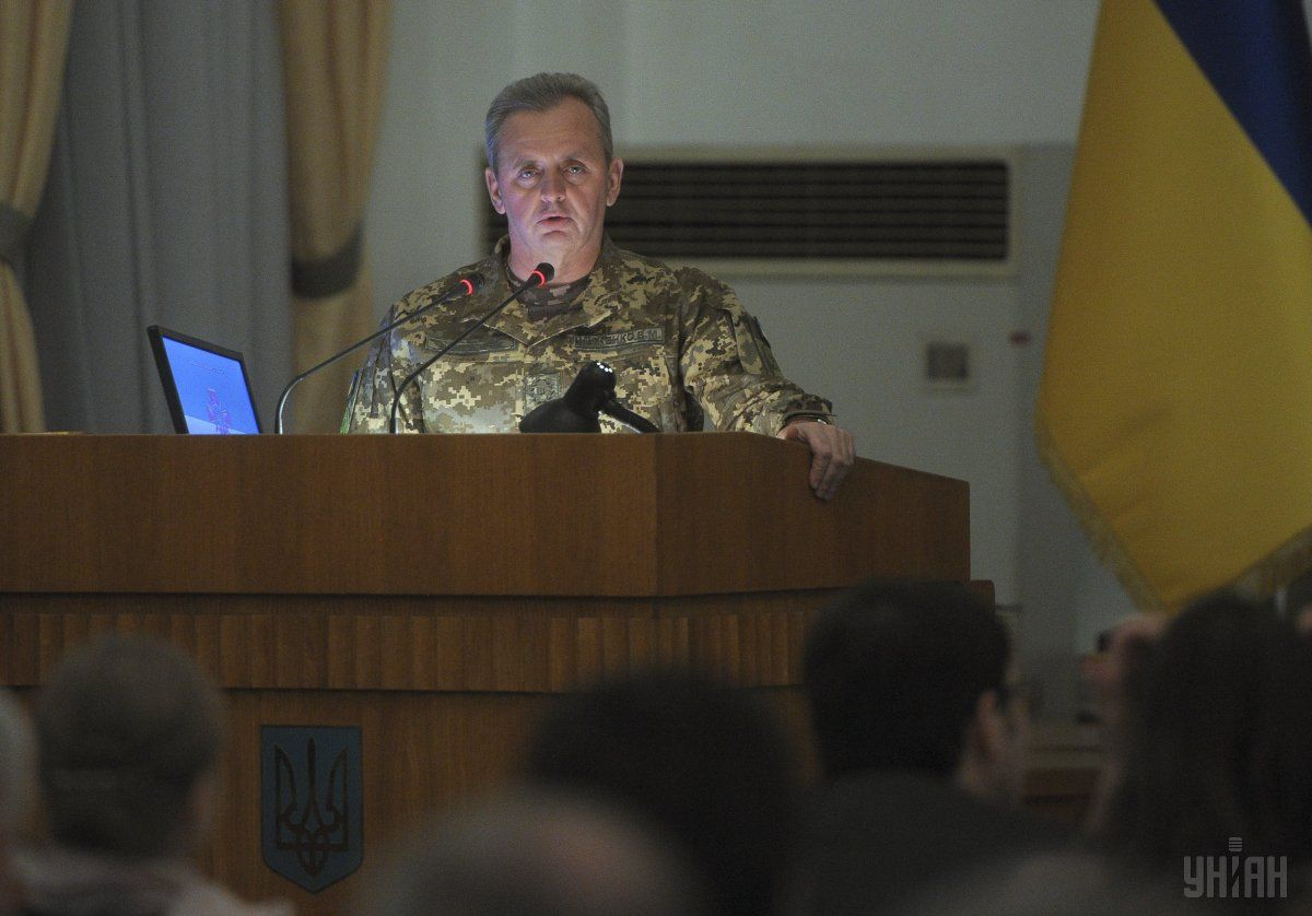 """Муженко заявив, що кількість російських військ """"найвища"""" з 2014 року / фото УНІАН"""