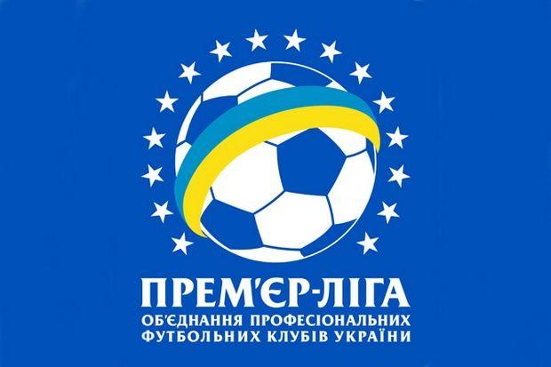 У Премьер-лиги будет новый логотип / fpl.ua