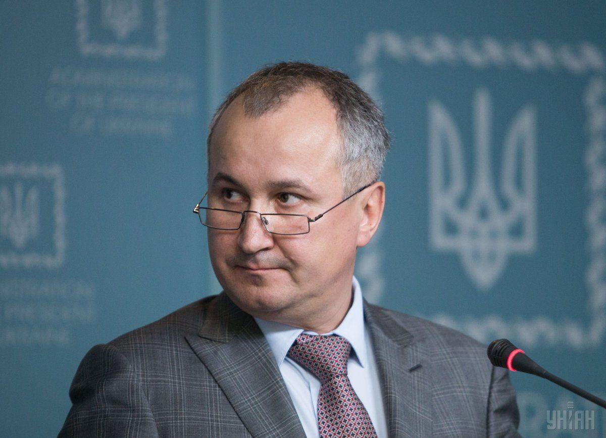 31 липня 2014 року Захарченко було повідомлено про підозру у ч. 1 ст. 258-3 \ фото УНІАН