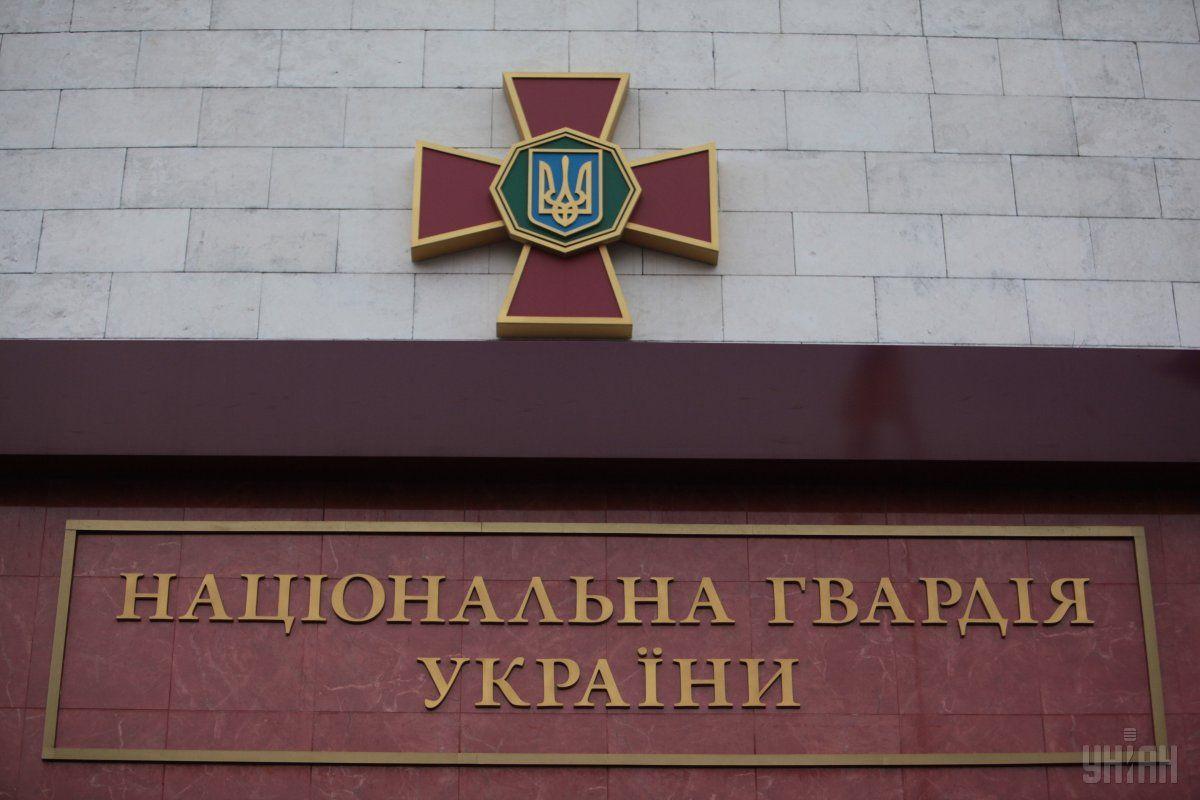 З'явилася офіційна позиція командування Нацгвардії по затриманню Віталія Марківа / УНІАН