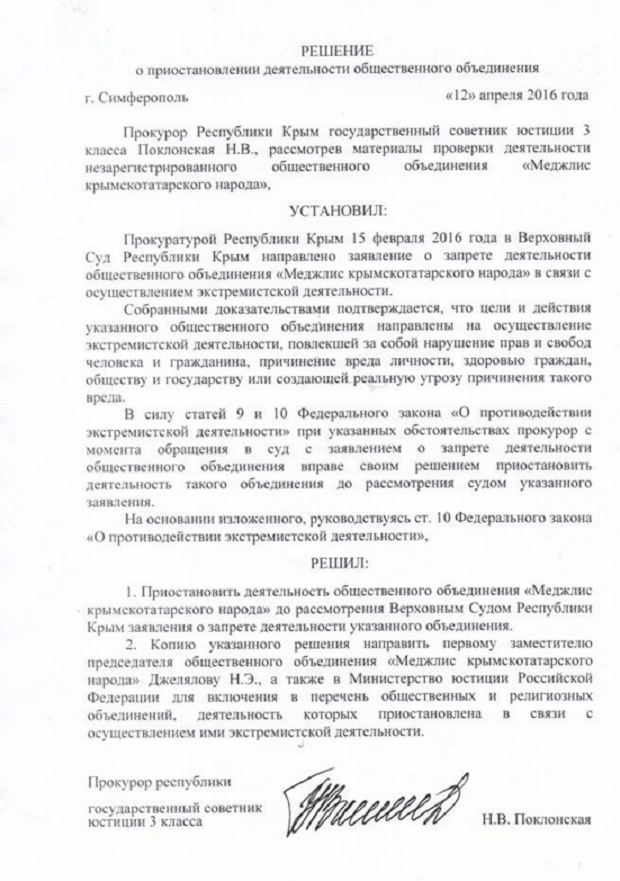 Facebook / Dzhemil Temishev