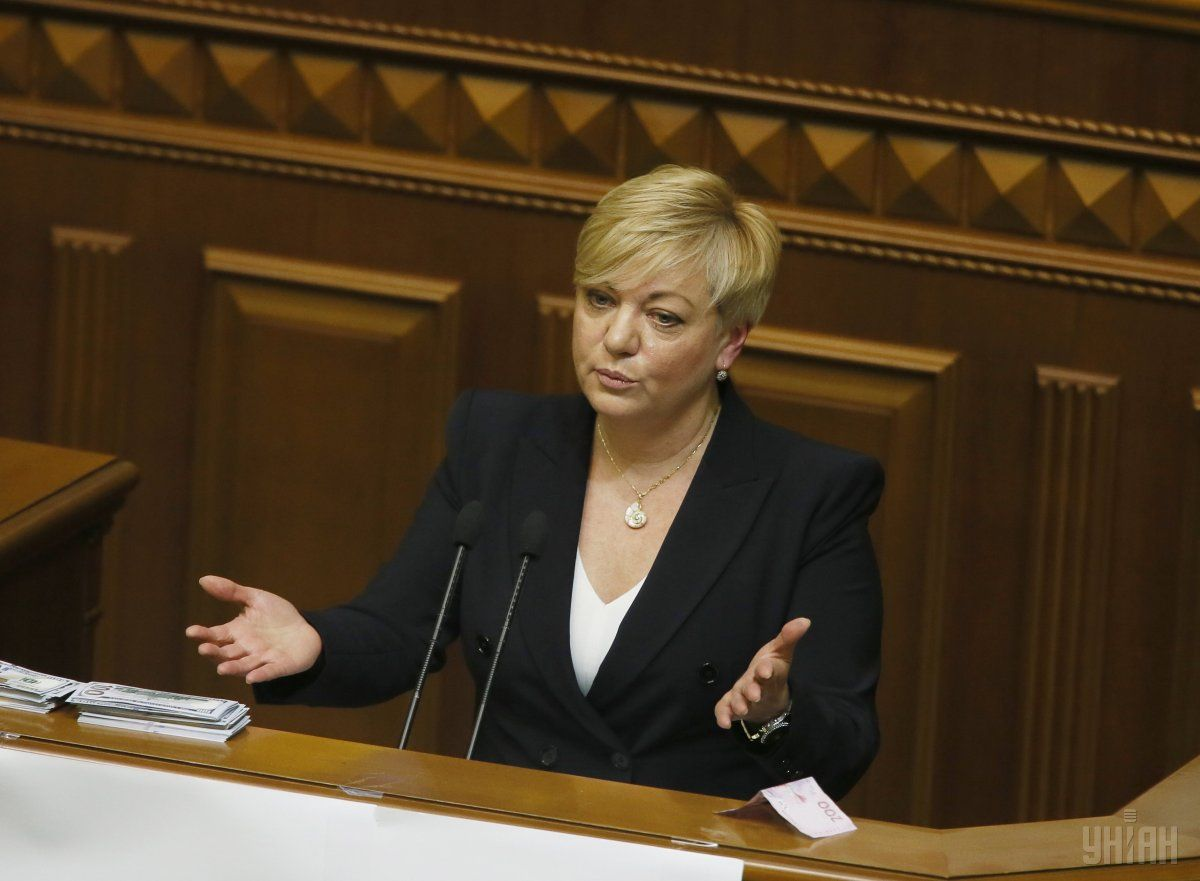 Ukraine's chief banker Gontareva / Photo from UNIAN