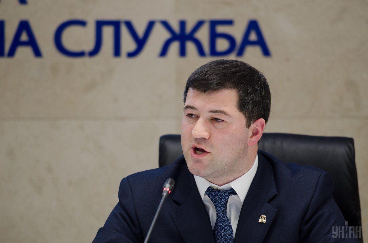 Роман Насиров, ГФС, Фискальная служба / Фото УНИАН