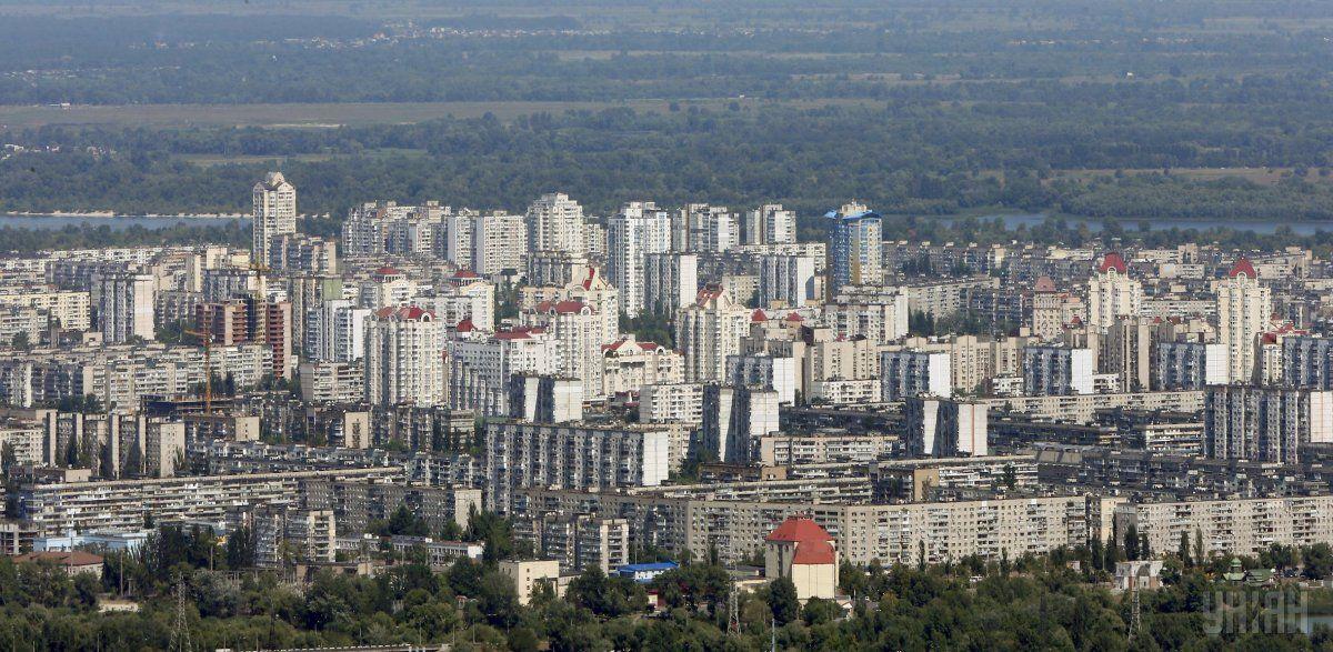 Ціни на нерухомість в Україні будуть незначно рости – експерти / фото УНІАН
