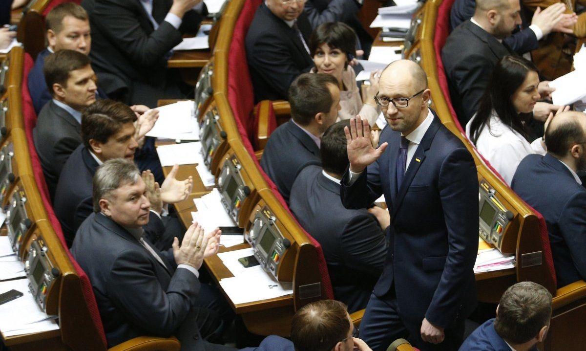 Yatsenyuk before dismissal / Photo from UNIAN