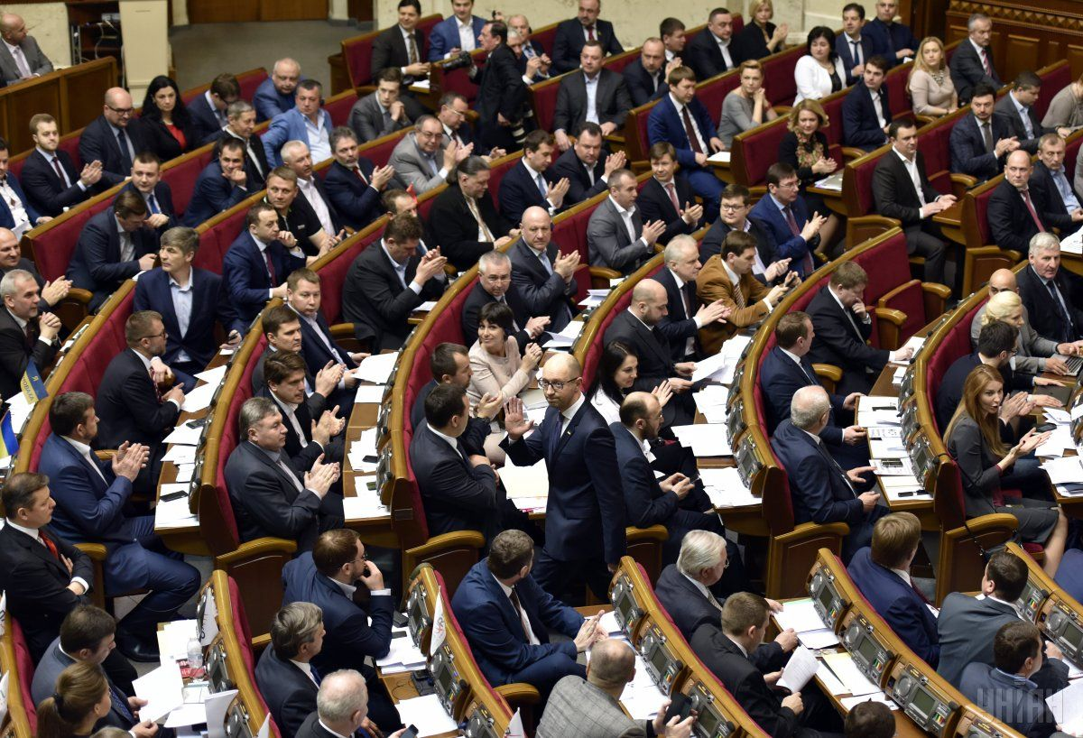 Parliament adopted a resolution on the formation of Cabinet / Photo from UNIAN