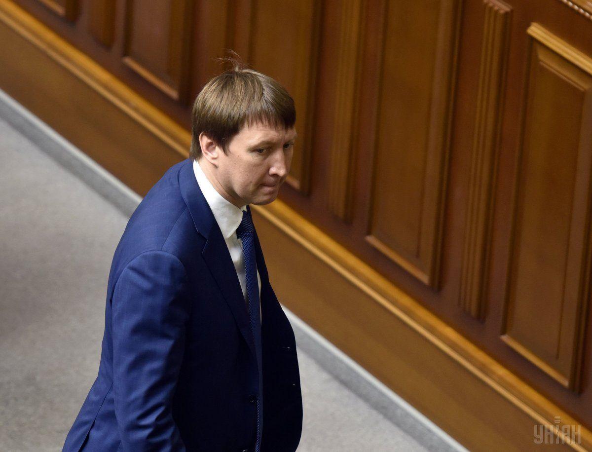 Депутаты приняли отставку Кутового / фото УНИАН