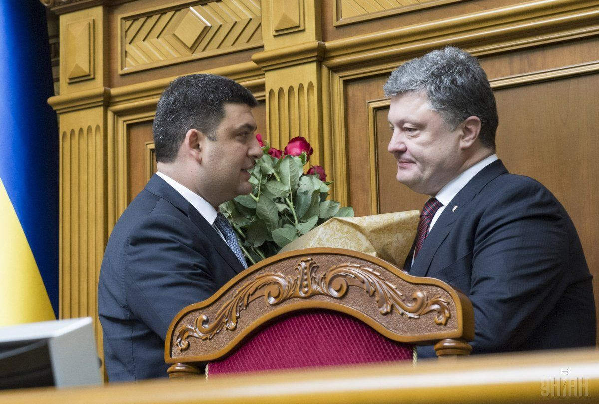 Poroshenko congratulated Groysman / Photo from UNIAN