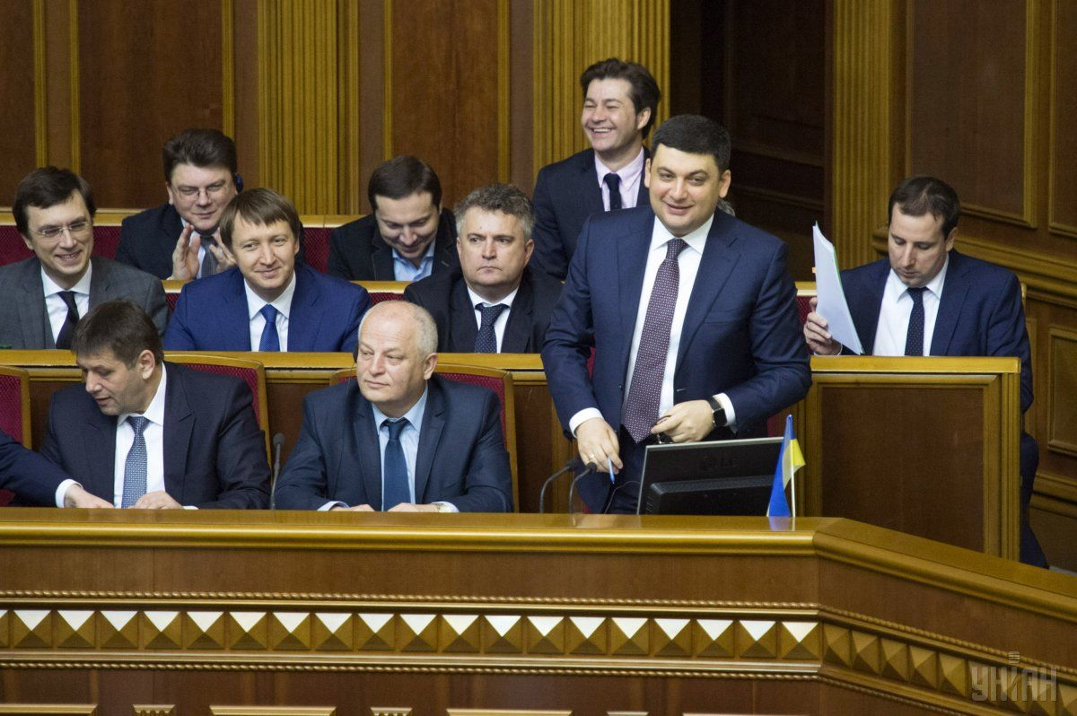 The new Ukrainian government led by former Parliament Speaker Groysman / Photo from UNIAN