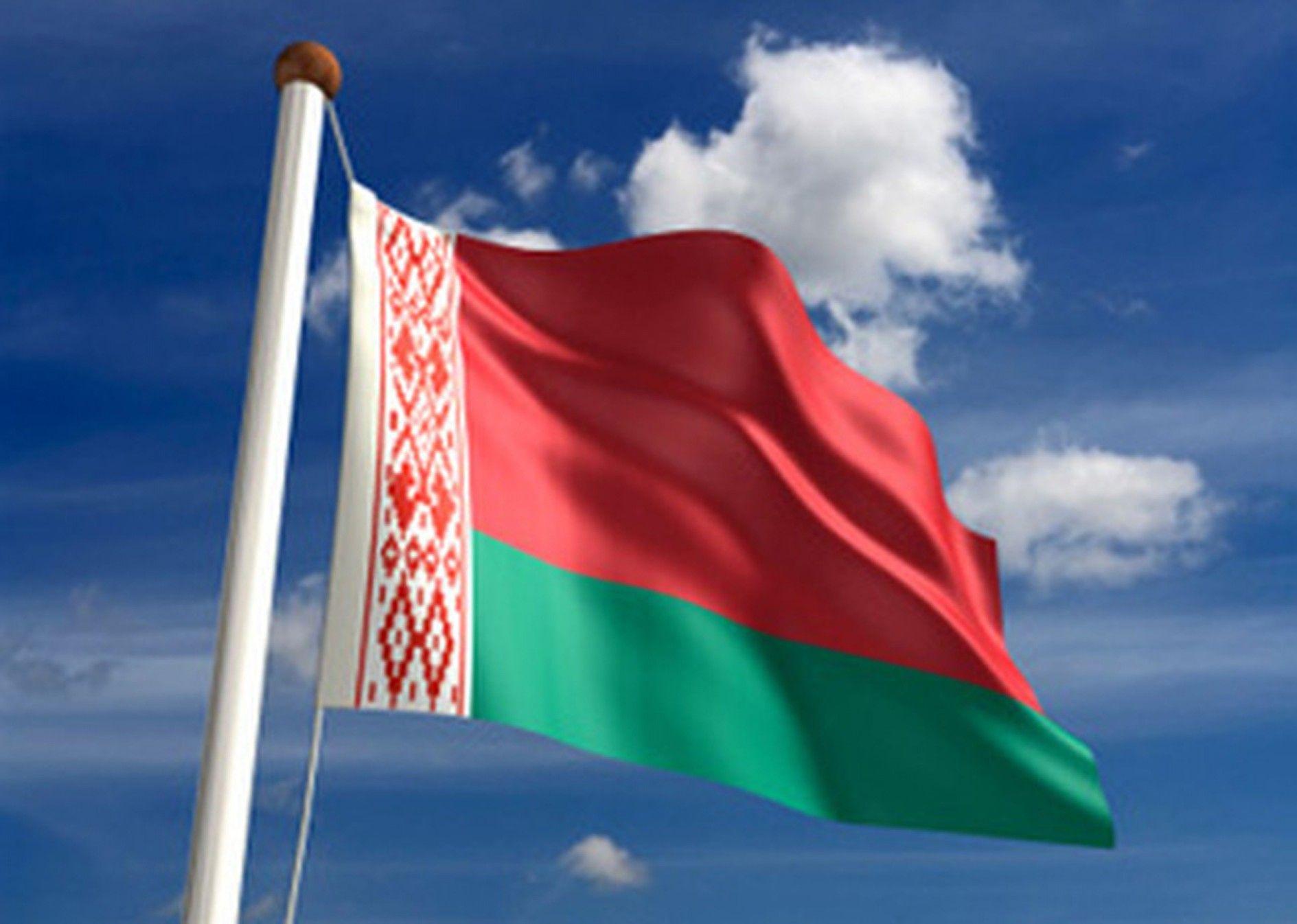 У Білорусі проходять парламентські вибори / yarnovosti.com