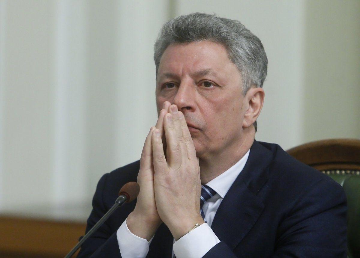 Как известно, Юрий Бойко был сопредседателем фракции / УНИАН