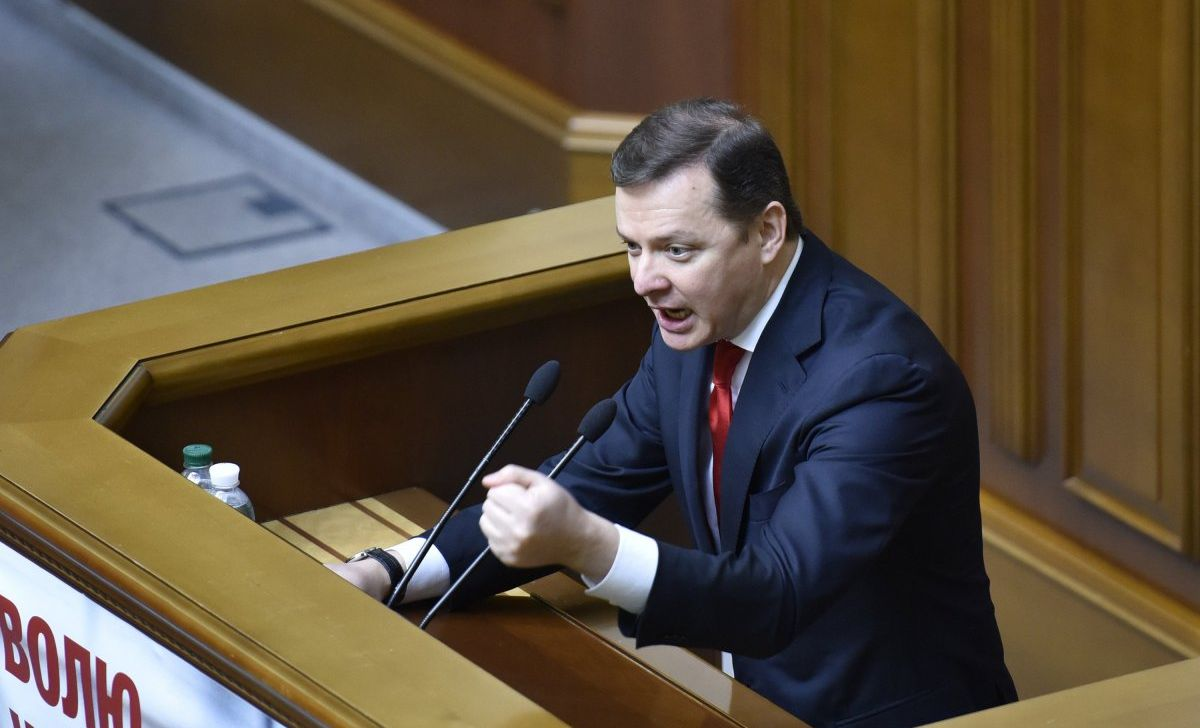 OLeh Lyashko, Radical Party leader / Photo from UNIAN
