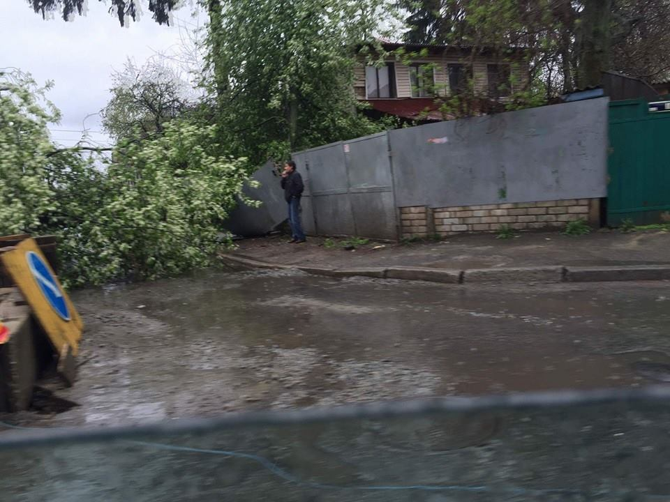 Синоптики прогнозують дощі до самого вечора / фото dtp.kiev.ua