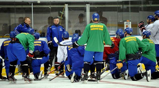 Сборная Украині определилась с составом / Федерация хоккея Украины