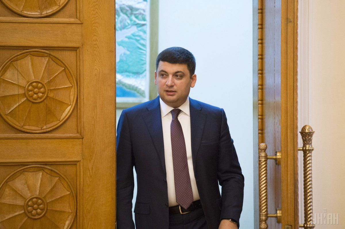 Prime Minister Volodymyr Groysman / Photo from UNIAN