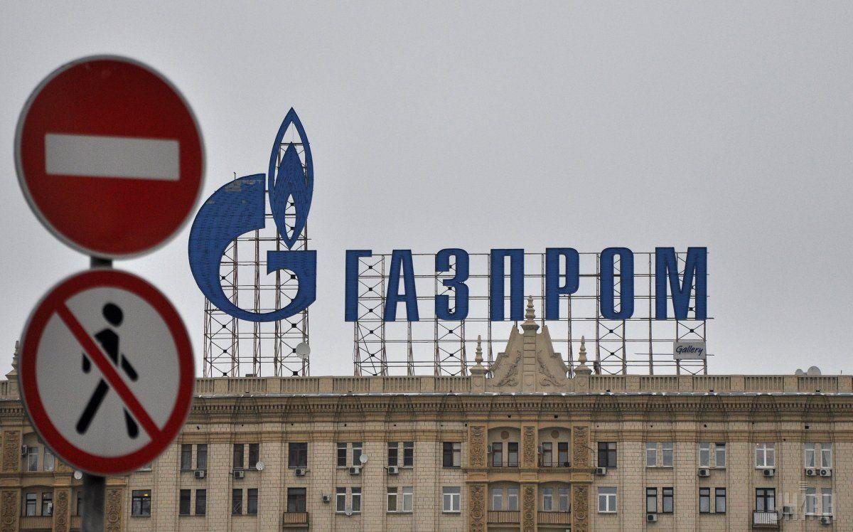 """Еврокомиссия не стала штрафовать российский концерн """"Газпром"""" / фото УНИАН"""