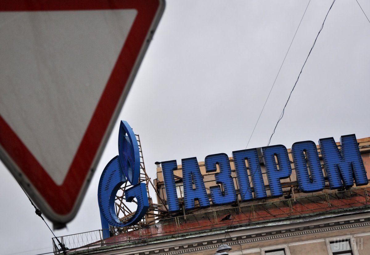 """Усі активи """"Газпрому"""" на території України арештовані / фото УНІАН"""