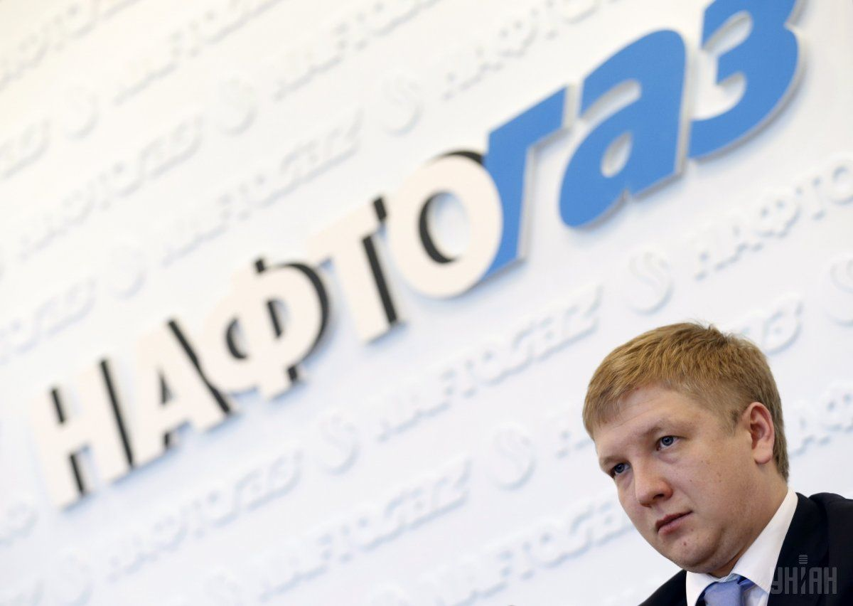 Naftogaz CEO Andriy Kobolev / Photo from UNIAN