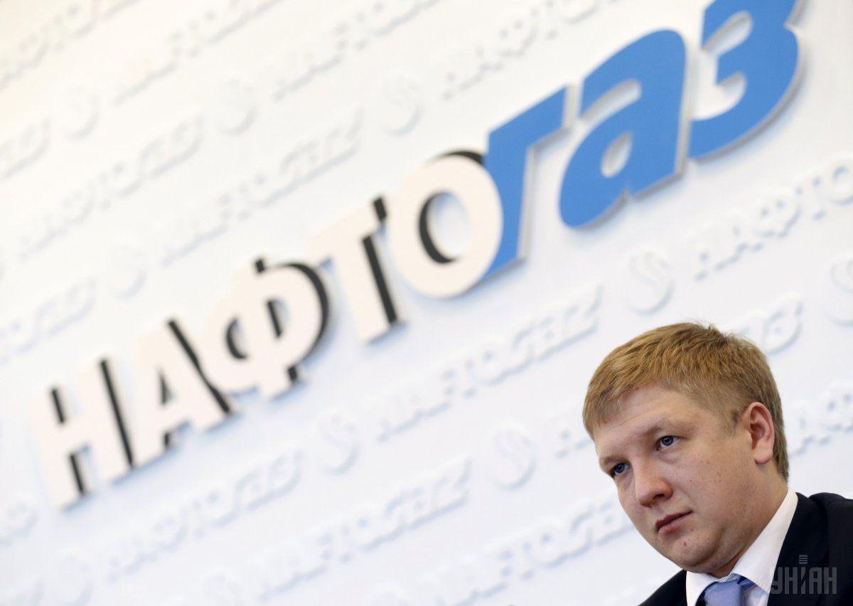 «Нафтогаз» выиграл Стокгольмский арбитраж у «Газпрома» / фото УНИАН