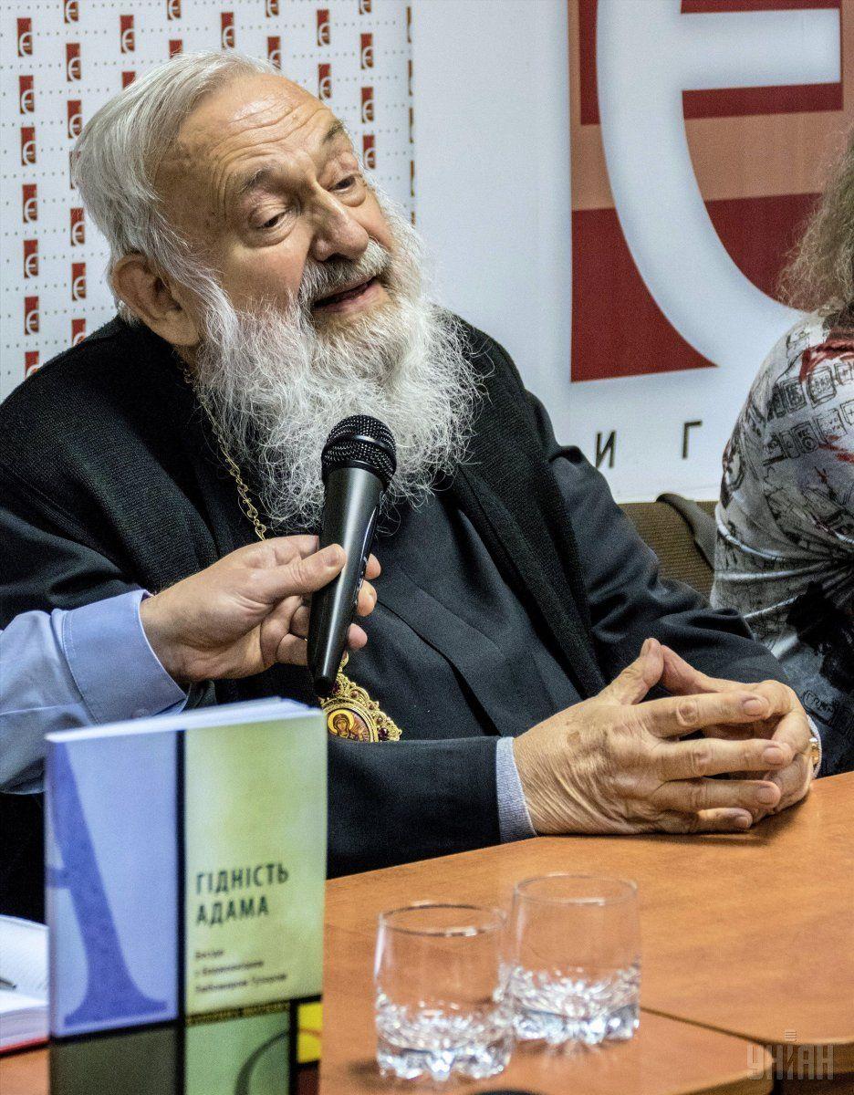 Любомир (Гузар), 15 квітня. Фото УНІАН.