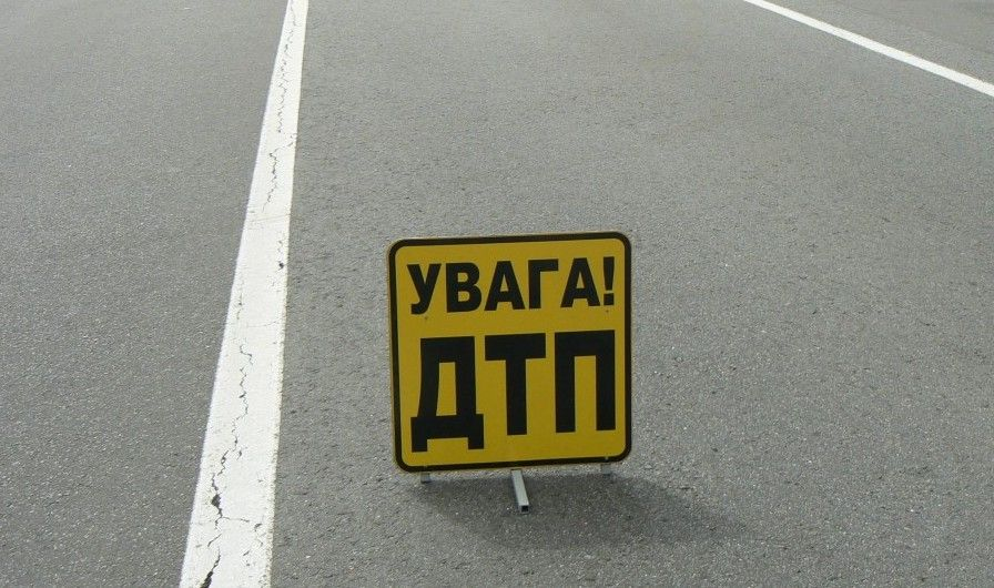 мчс гсчс дтп / km.mns.gov.ua