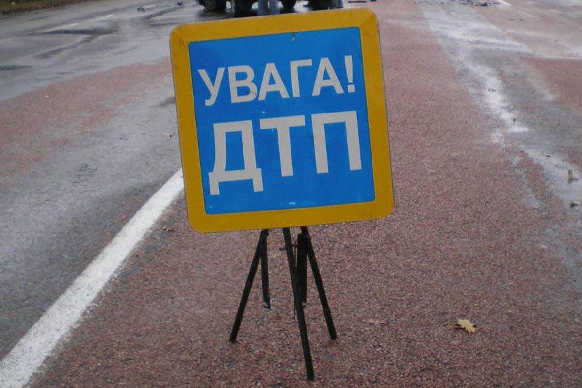Фото mns.gov.ua
