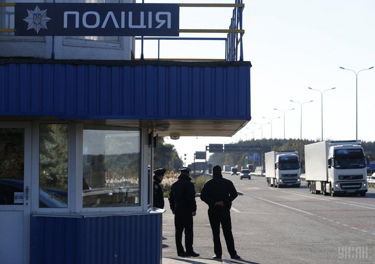 полиция дпс / Фото УНИАН
