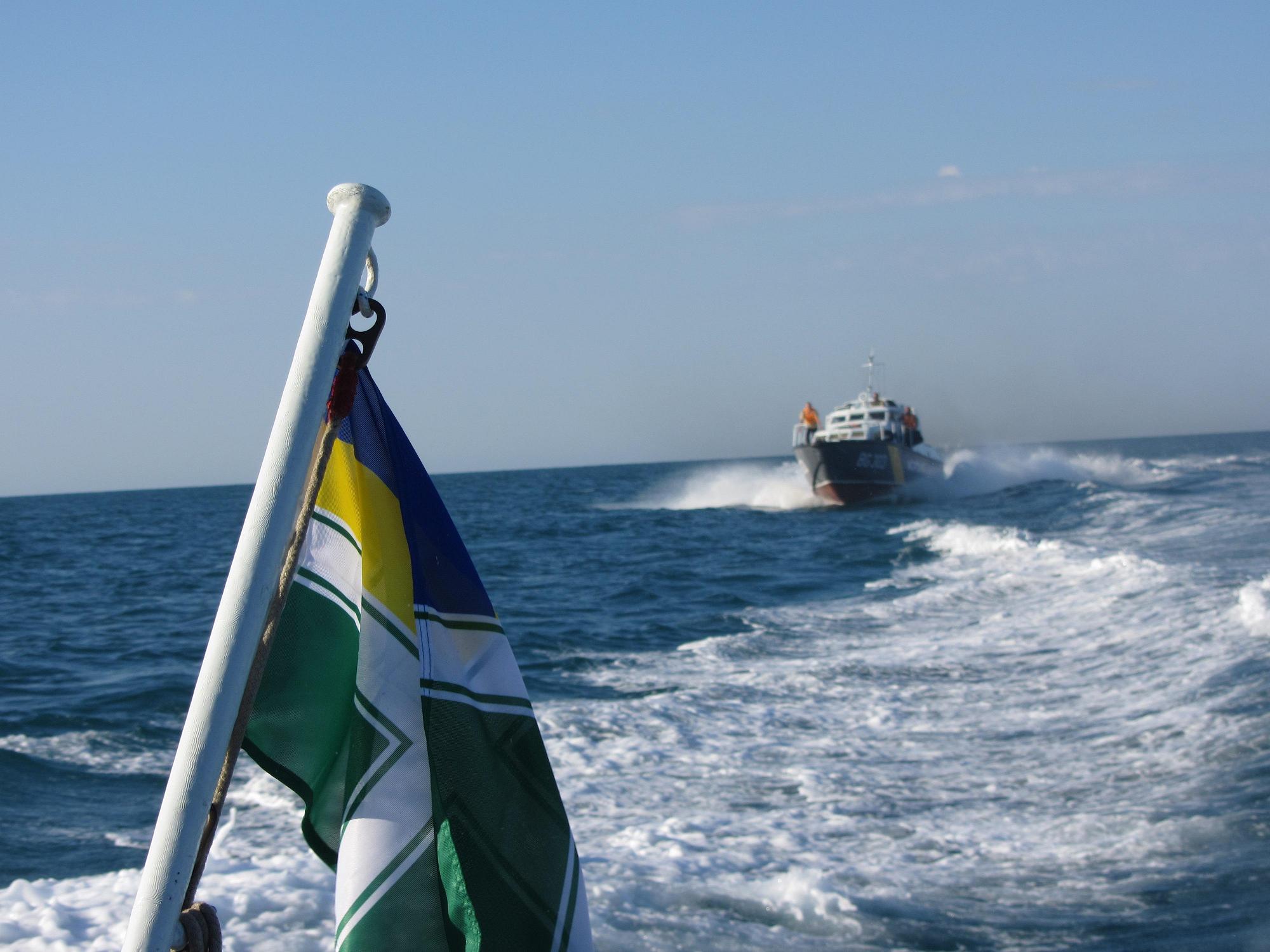 гпсу госпогранслужба пограничники морская охрана / dpsu.gov.ua