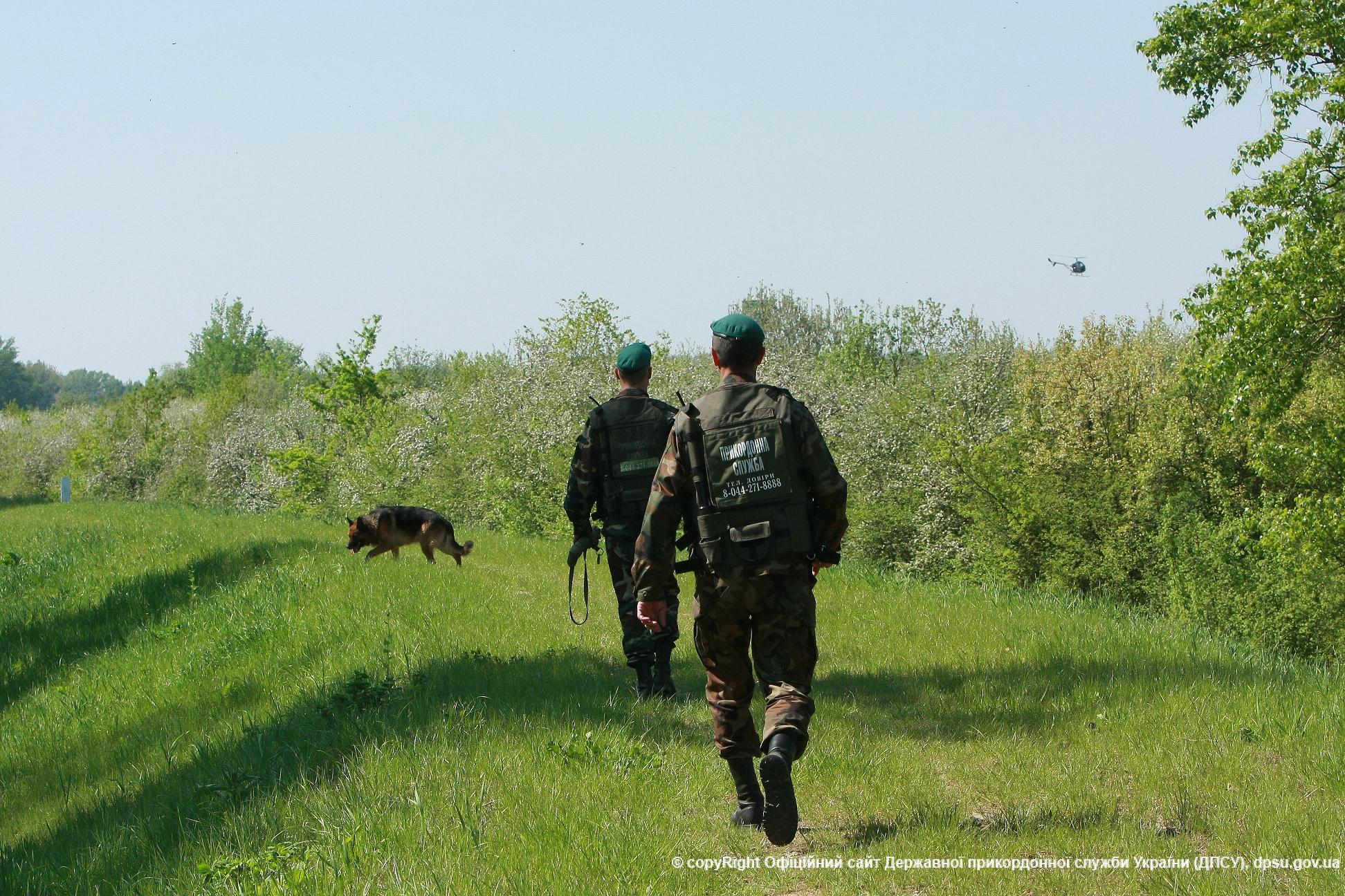 гпсу госпогранслужба пограничники граница патруль / dpsu.gov.ua