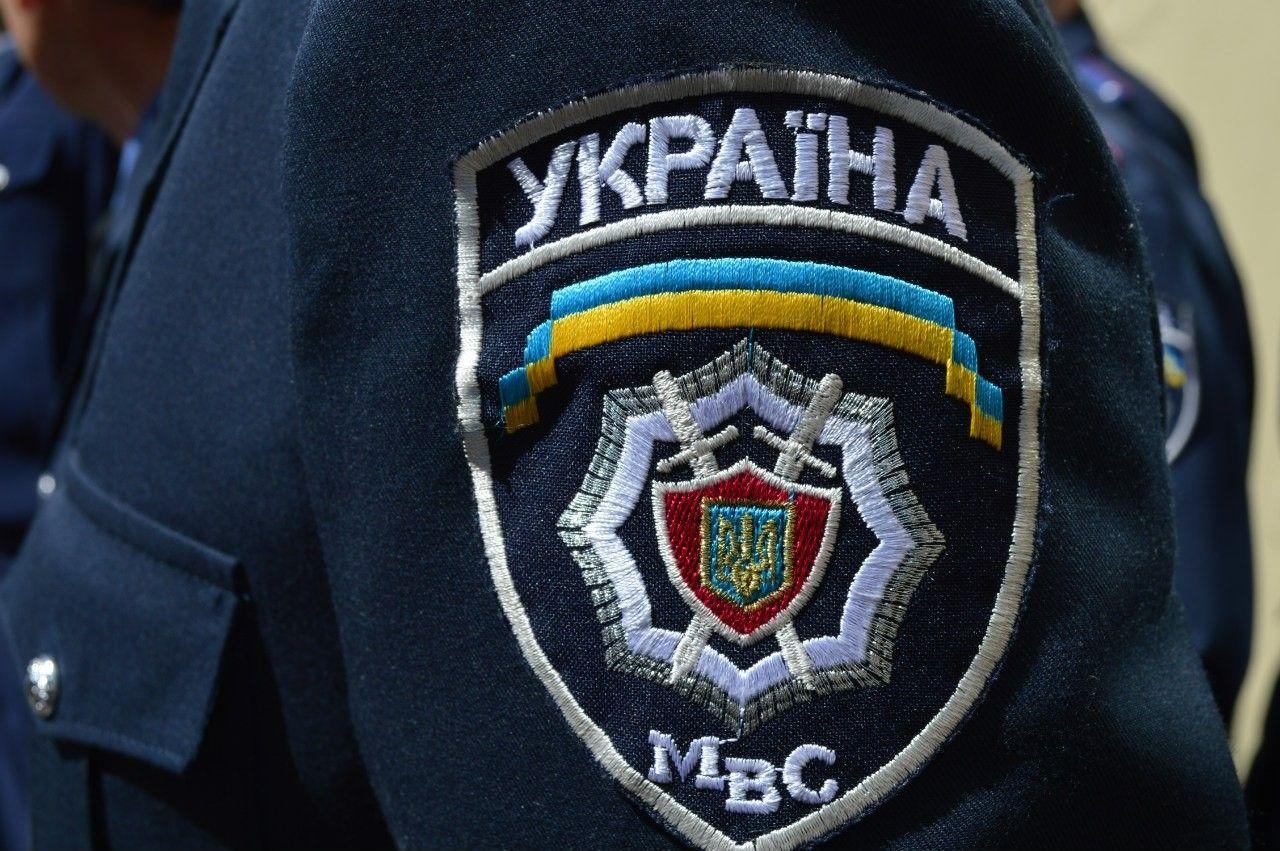 мвс / np.pl.ua