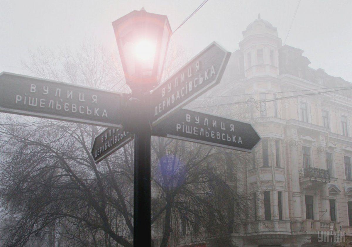 На Киевщине прогнозируют туман І уровня опасности / фото УНИАН