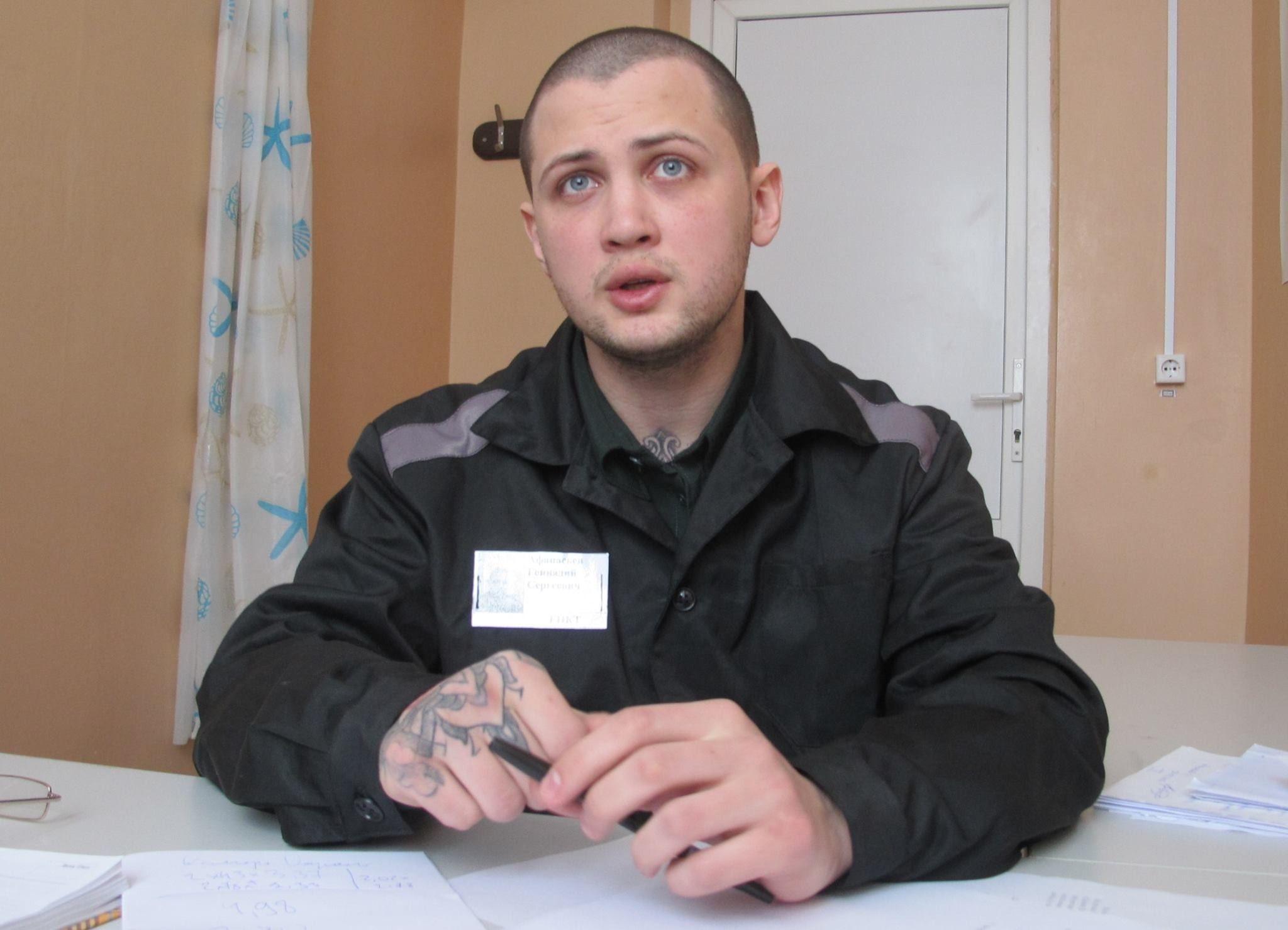 Hennadiy Afanasyev / Facebook Ernest Mezak