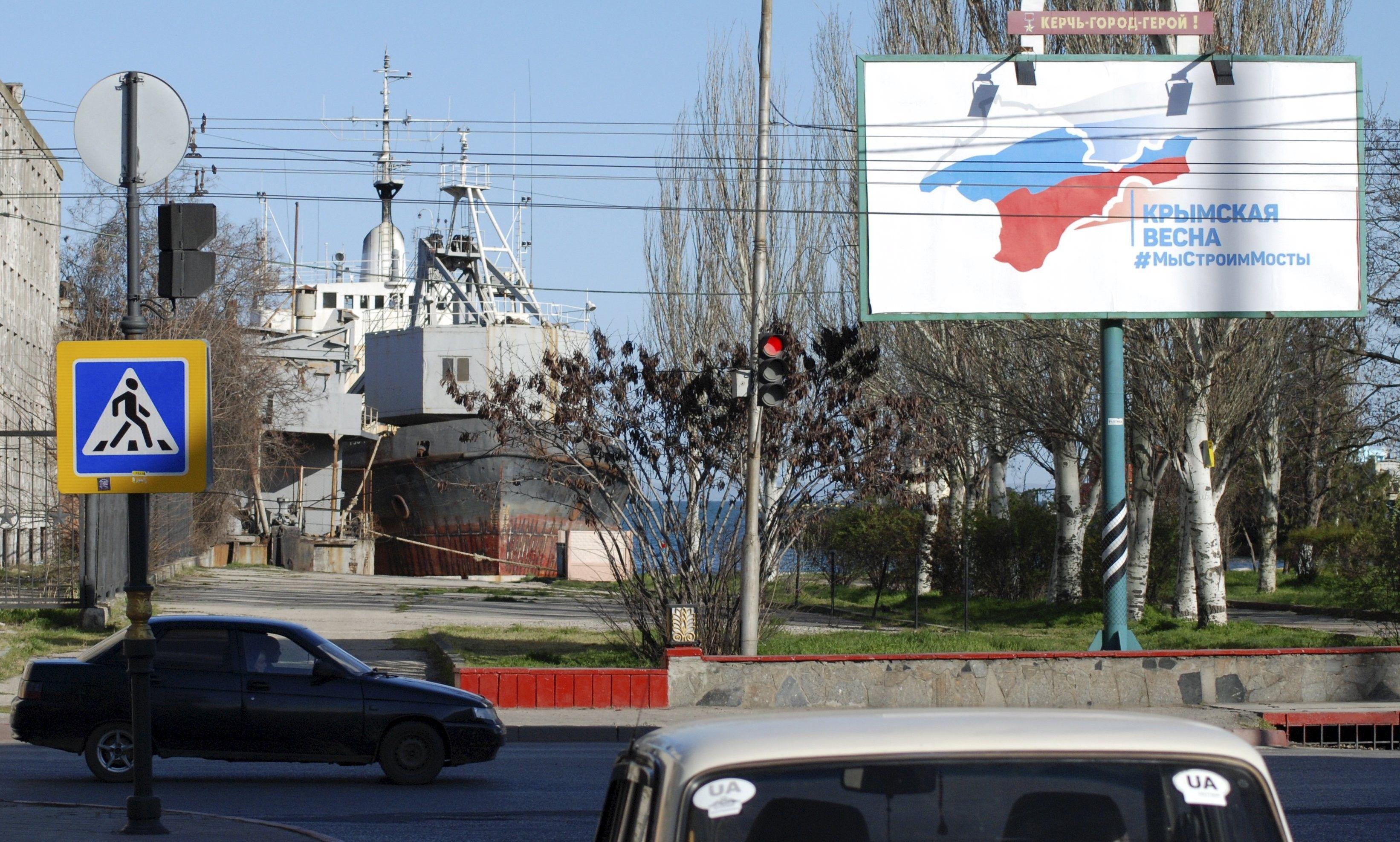 По мнению военного, ВСУ имели возможность помешать аннексии Крыма в 2014 / REUTERS