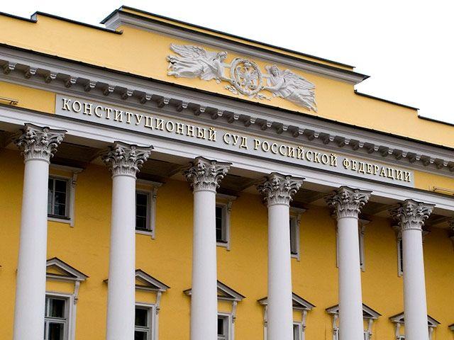 Главная военная прокуратура сообщила о подозрении председателю и 18 судьям Конституционного суда РФ / фото ickorvet.ru