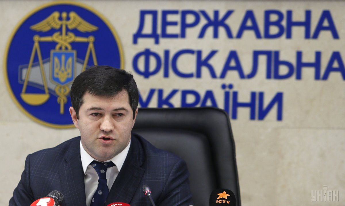 Nasirov says he paid for his U.S. trip / Photo from UNIAN