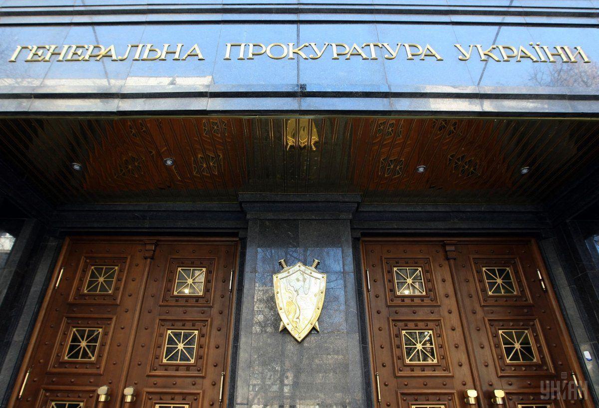 В ГПУ заявили, что не расследуют дела, связанные с коррупцией / фото УНИАН
