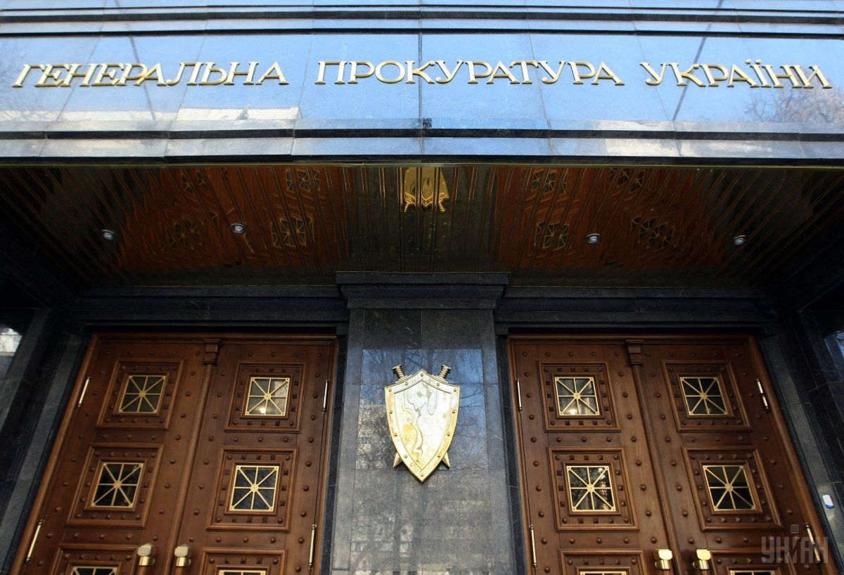 В марте 2017 года Генеральная прокуратура Украины сообщила Капацине о подозрении / фото УНИАН