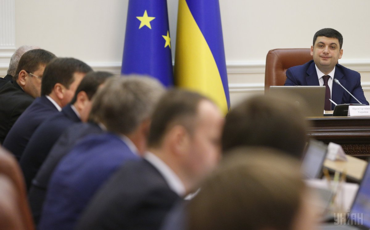 The Cabinet approved the Action Plan for 2016 and for the medium term / Photo from UNIAN