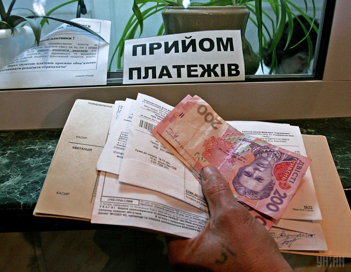 Українці збільшили борги за комуналку / фото УНІАН