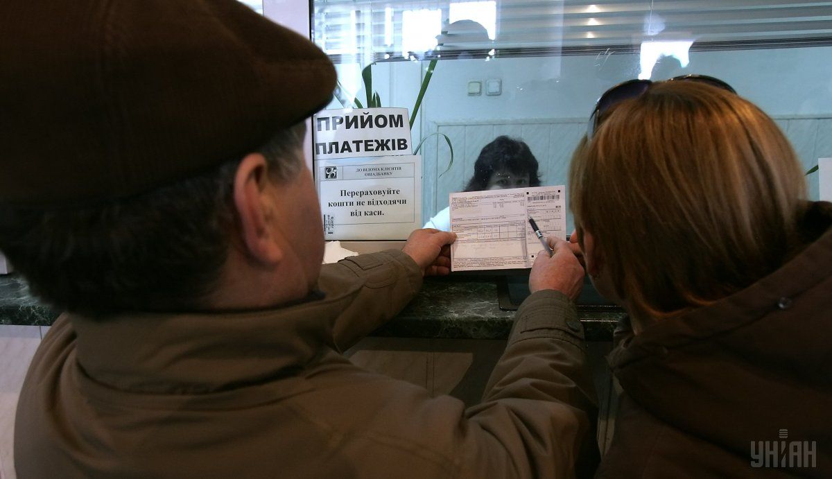 украинцев будут проверять социальные инспекторы / фото УНИАН