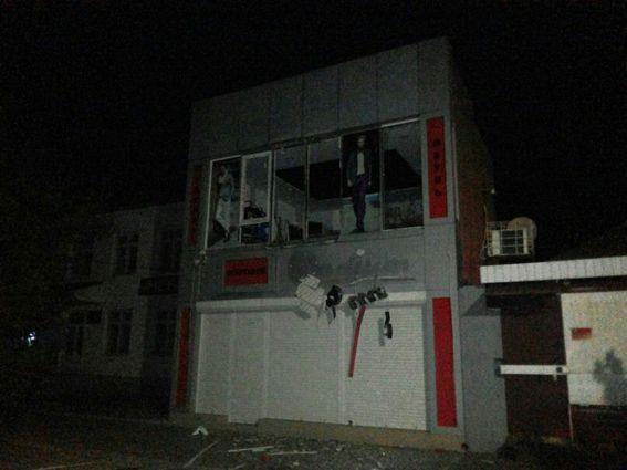 В Генічеську підірвали магазин / npu.gov.ua
