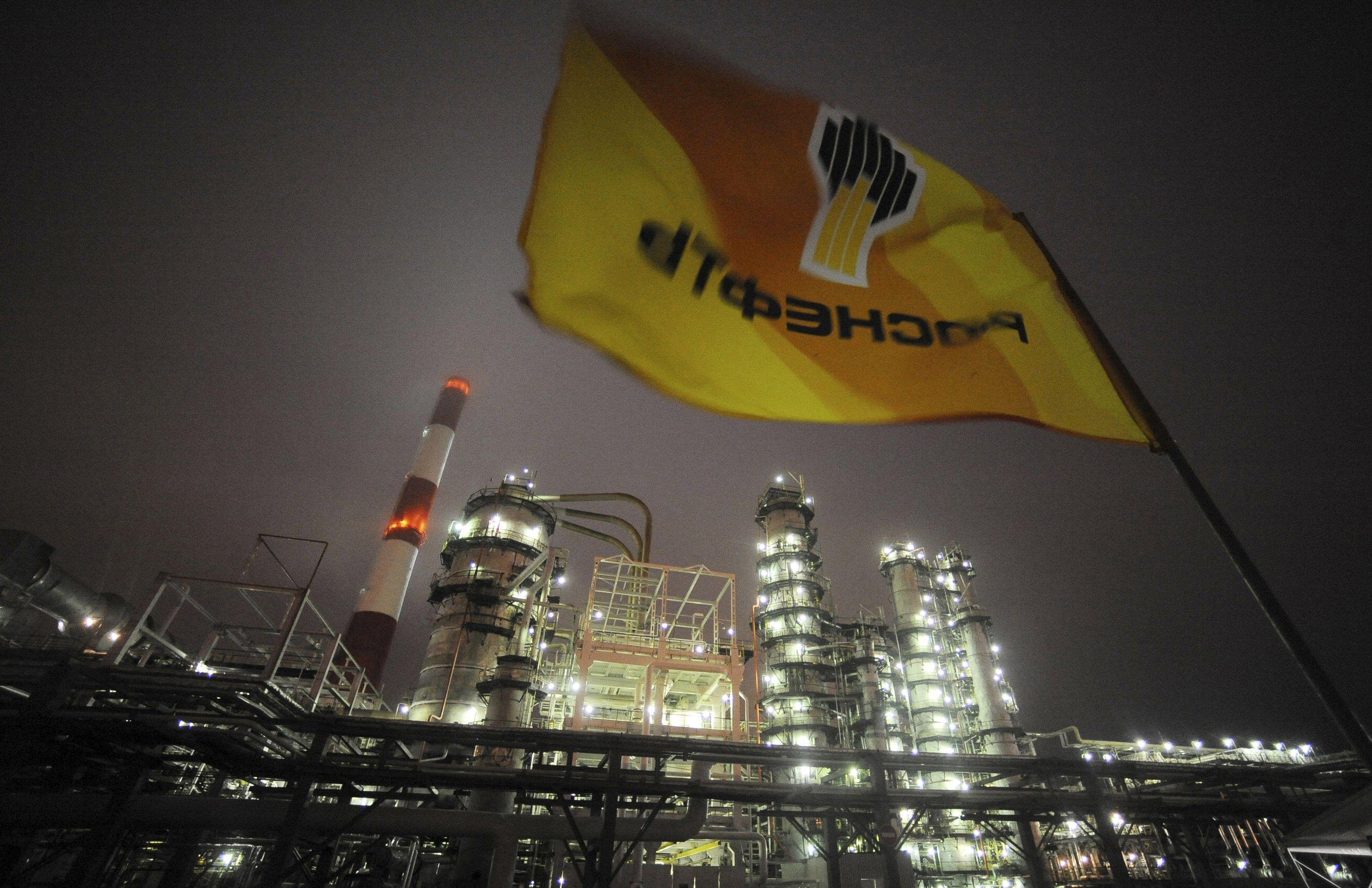 ВТБ тайно выделил Катару деньги напокупку доли в«Роснефти»