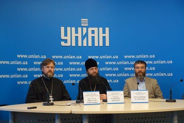 Фото: Центр информации УПЦ