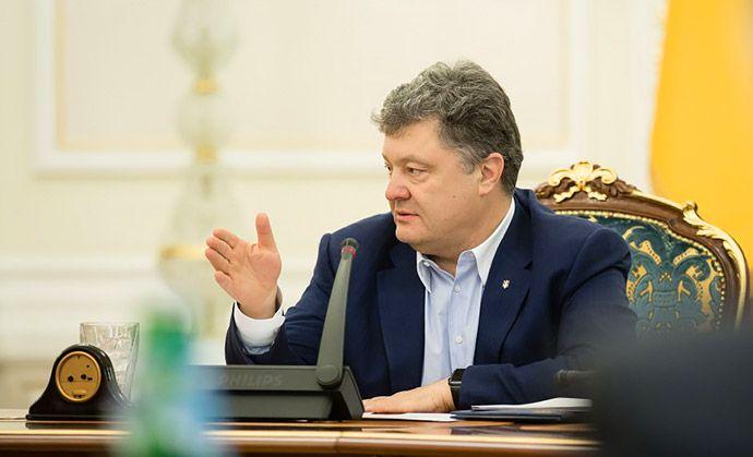 Президент Петро Порошенко / фото president.gov.ua